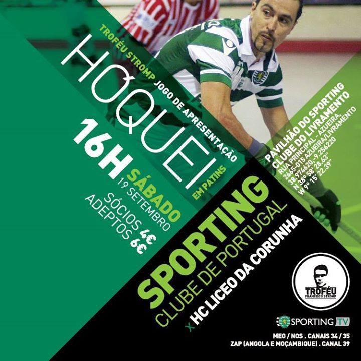 H.C.Liceo Visita al Sporting Clube de Portugal.