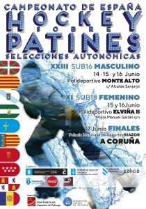 Convocatoria de la selección gallega femenina que disputará el Campeonato de España de Hockey sobre Patines